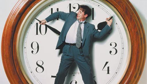 <center><b>Идеальное время для начала рабочего дня</center></b>