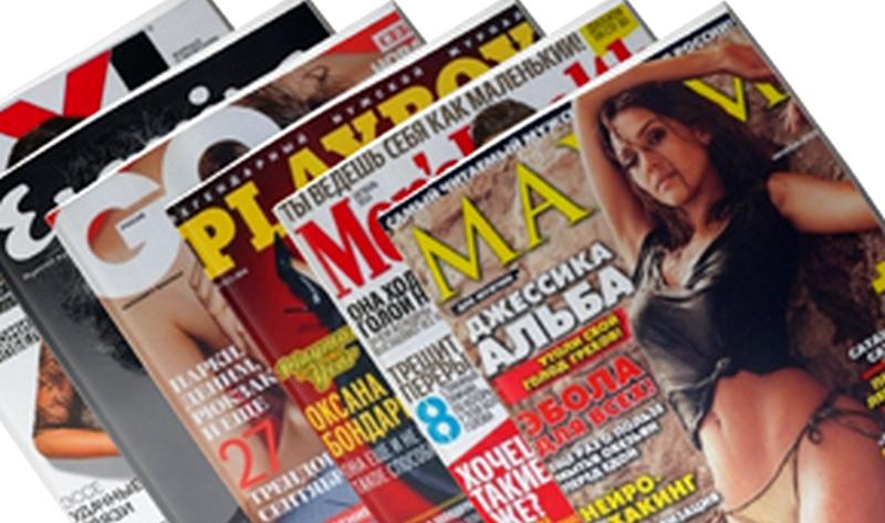 <center><b>Упали тиражи журналов с обнаженкой</center></b>