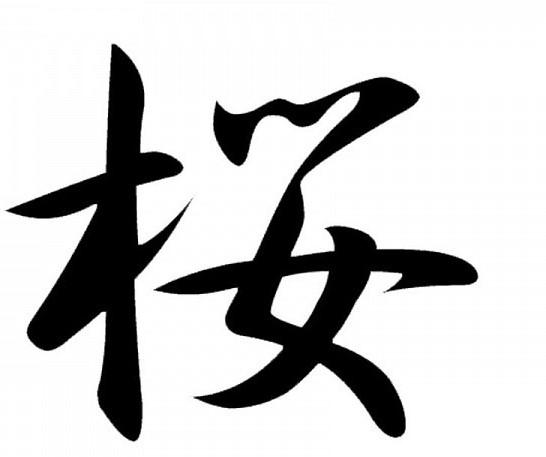 <center><b>Китайцы показали чудеса перевода</center></b>