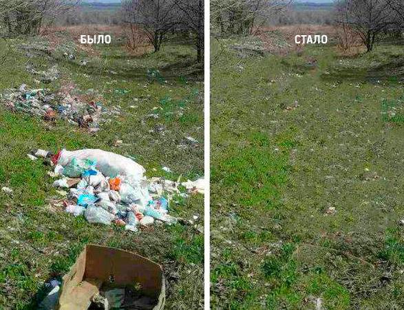 Российский чиновник убрал мусор с помощью фотошопа