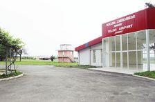 <center><b>В Грузии открылся аэропорт
