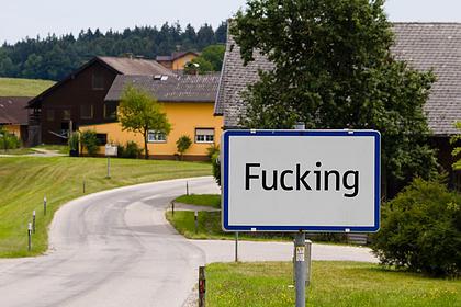 Австрийцы решили переименовать село с непристойным названием