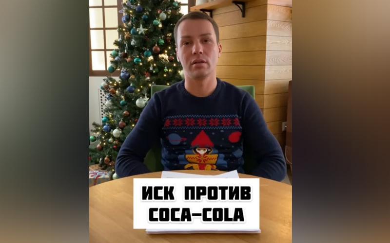 Житель Томска пошел войной на Санта Клауса