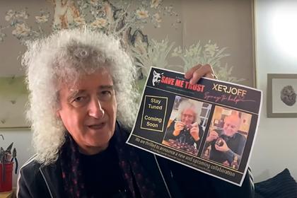 Гитарист группы Queen выпустил духи с запахом барсука