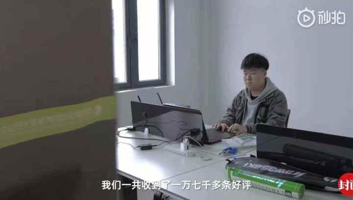 В Китае работает живой будильник