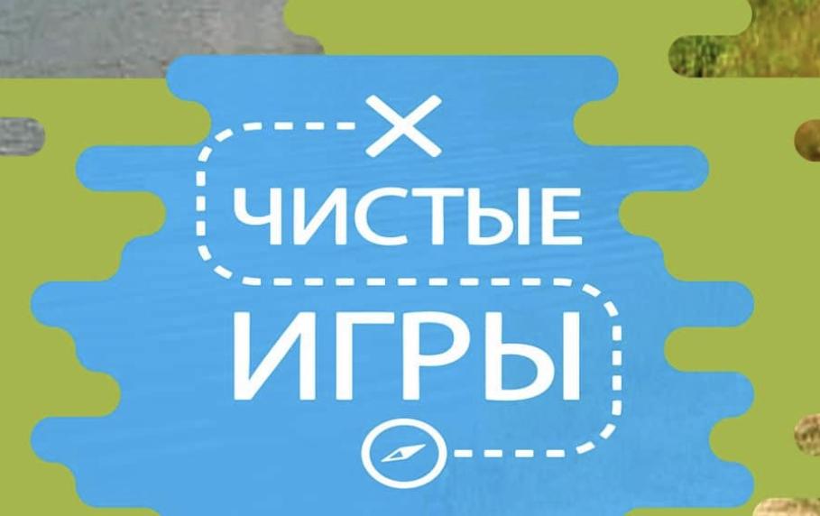 В России открывается сезон охоты на мусор