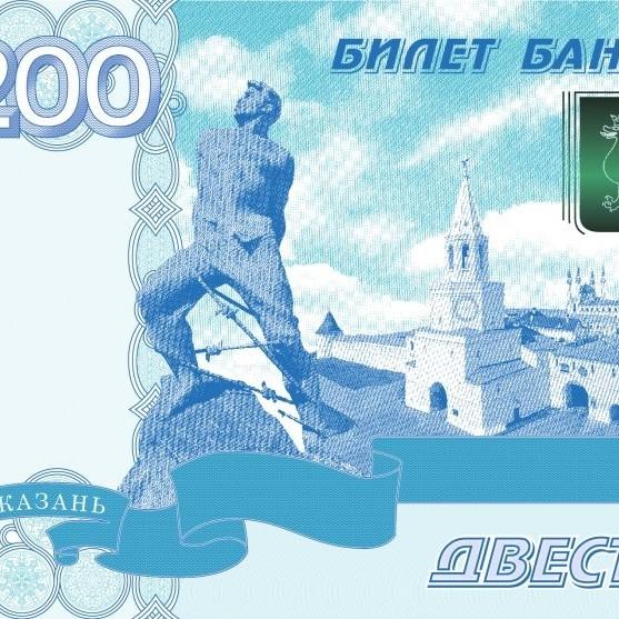 <center><b>Житель Казани сделал тату в поддержку банкноты</center></b>