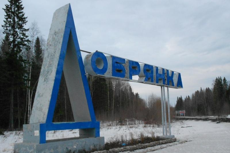 <center><b>Столица доброты появилась в Пермском крае</center></b>
